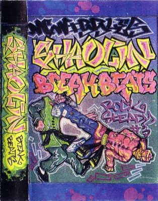 Mr. Wiggles (of Rock Steady Crew) – Rock Steady #3 (Shaolin Breakbeats) (1996)