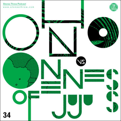 Oh No – Oh No Vs. Oneness Of Juju (2008)
