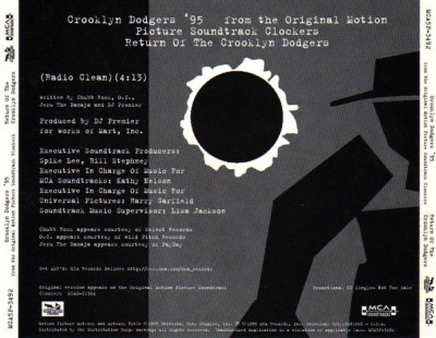 Crooklyn Dodgers '95 – Return Of The Crooklyn Dodgers (1995)